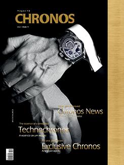 Chronos: Ano 3 - 14ª edição