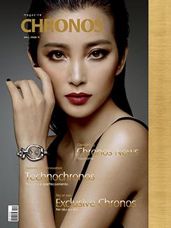 Chronos: Ano 3 - 15ª edição